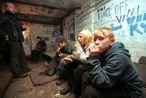 Дети наркоманов