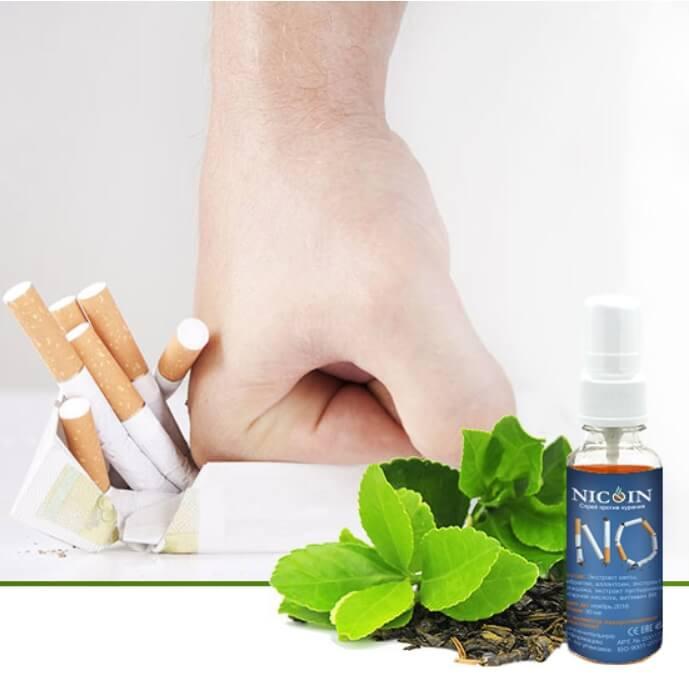 Бросить курить с Nicoin