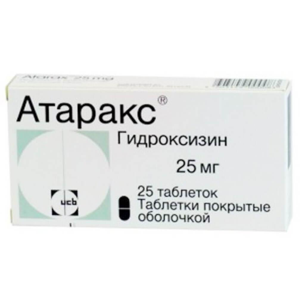 Атаракс запой плазмаферез в наркологии