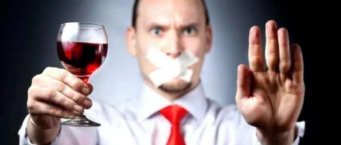 Отрицательная реакция на прием алкоголя