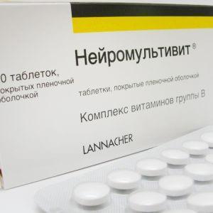 Совместимость Нейромультивита с алкоголем