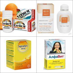 Витаминно-минеральные и поливитаминные комплексы