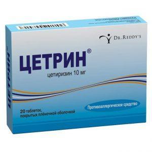 Таблетки Цетрин с алкоголем