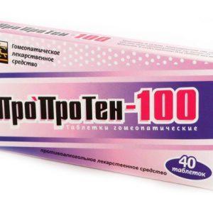Пропротен-100 против алкоголизма
