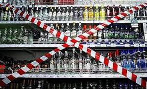 В Белоруссии ограничат время продажи алкоголя