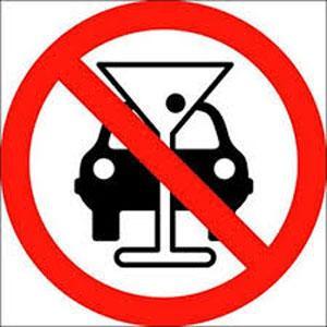 В Омском районе поймали более 50 водителей с диагнозами алкоголизм и наркомания