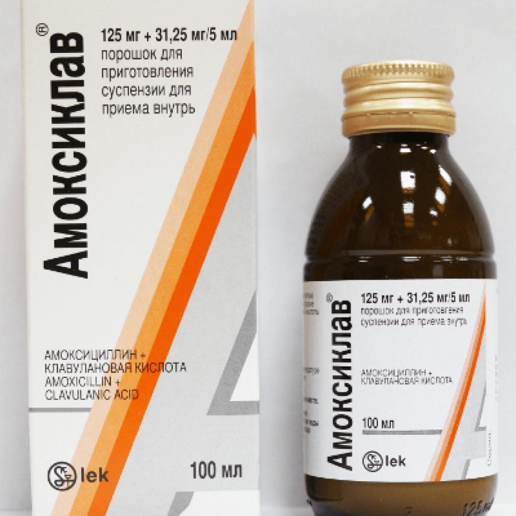 Прописали антибиотики от простатита
