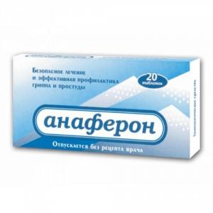 Анаферон и алкоголь