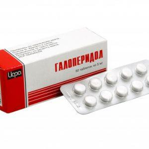 Галоперидол и лечение алкогольных психозов