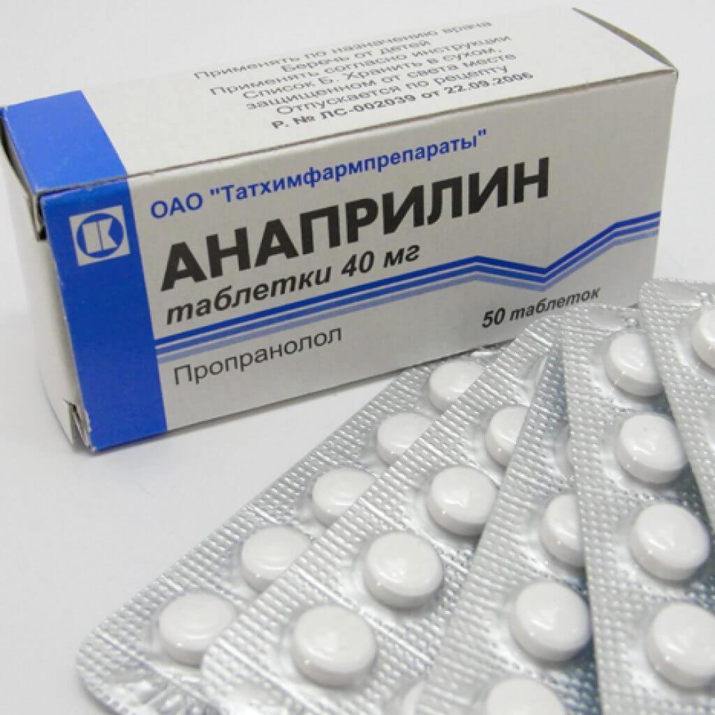Для чего беременным назначают анаприлин