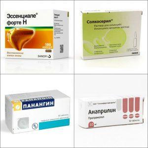 Препараты для выведения из запоя