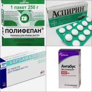 Препараты от запоя