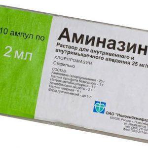 Совместимы ли Аминазин и алкоголь?