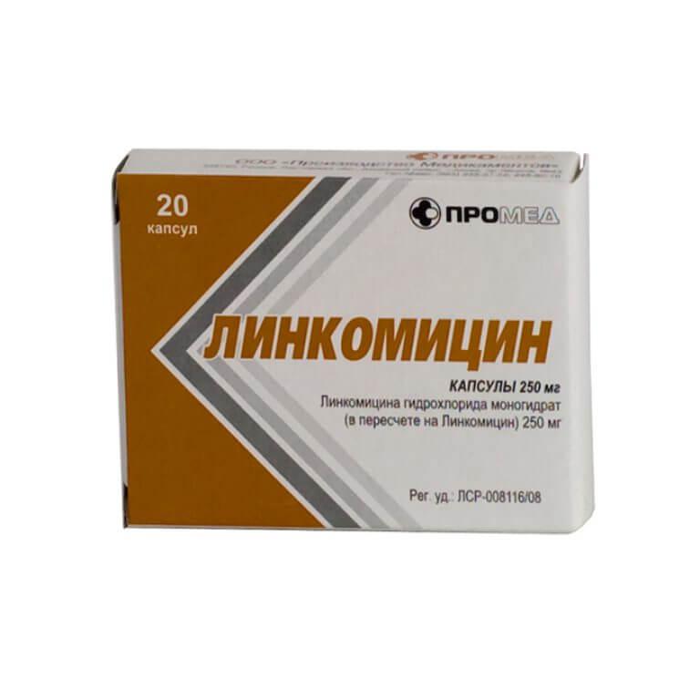 Лечение дёсен линкомицином