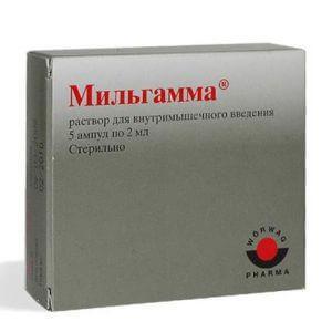 Мильгамма: совместимость с алкоголем