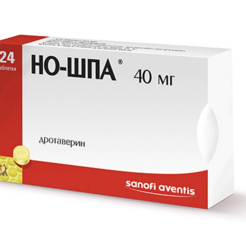 Таблетка скорая помощь от беременности
