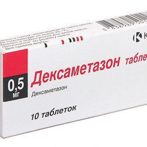 Опасно ли принимать Дексаметазон и алкоголь?