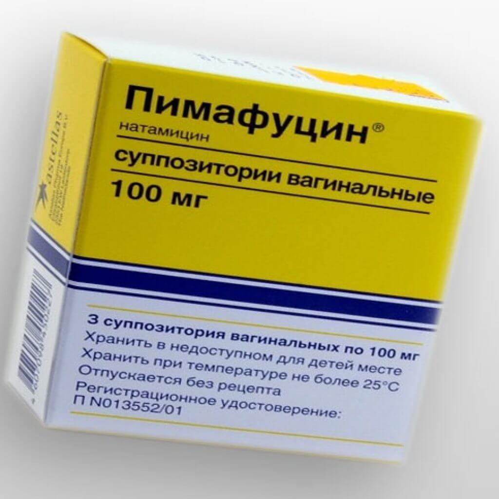 Пимафуцин опасен для беременных 79