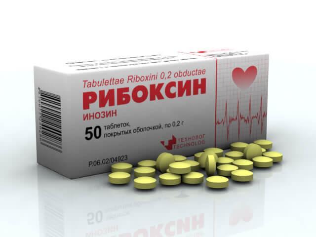 Рибоксин инструкция по применению уколы