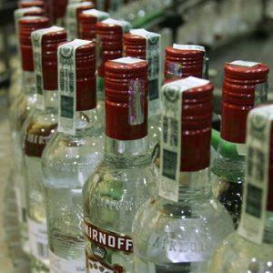 Лицензионный алкоголь