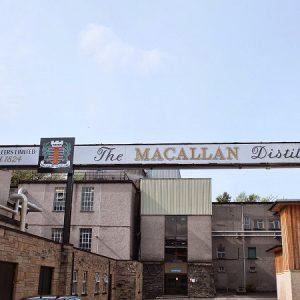 Завод Macallan