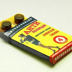 Эффективность таблеток Антиполицай