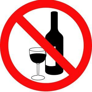 Запрет на продажу алкоголя